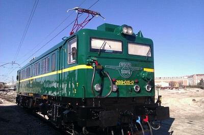 La 289-015, nueva locomotora histórica para el Museo del Ferrocarril