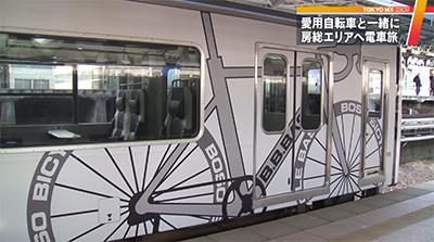 Japón estrena un tren exclusivo para ciclistas