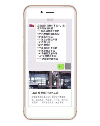 Los Ferrocarriles Franceses lanzan una cuenta en chino mandarín en su aplicación WeChat