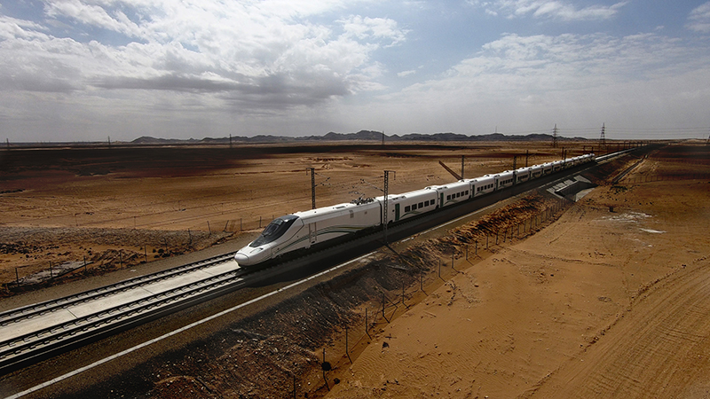 Tren AVE, de La Meca a Medina